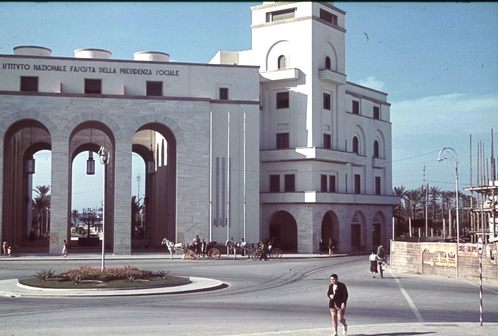 Триполи. Национальный институт социального обеспечения