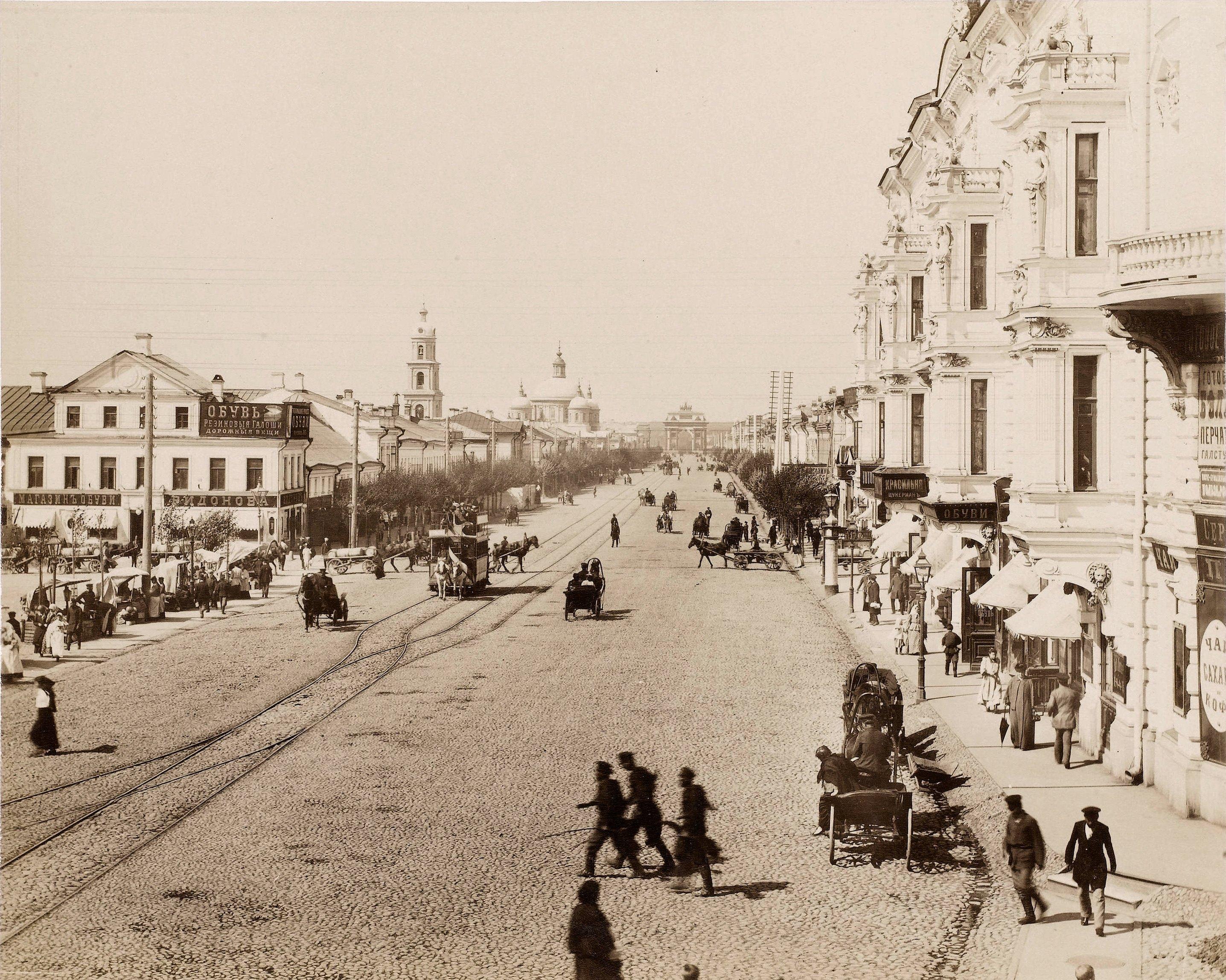 1-я Тверская-Ямская улица