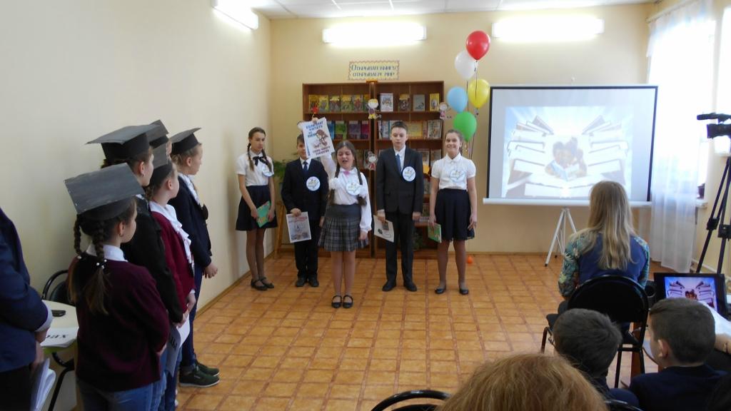 В Кораблинской детской  библиотеке состоялся районный этап  VIII областного смотра-конкурса «Книжное приключение»