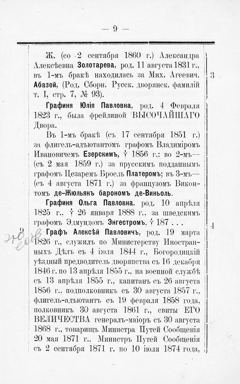 https://img-fotki.yandex.ru/get/941534/199368979.168/0_26d601_17687382_XXXL.jpg