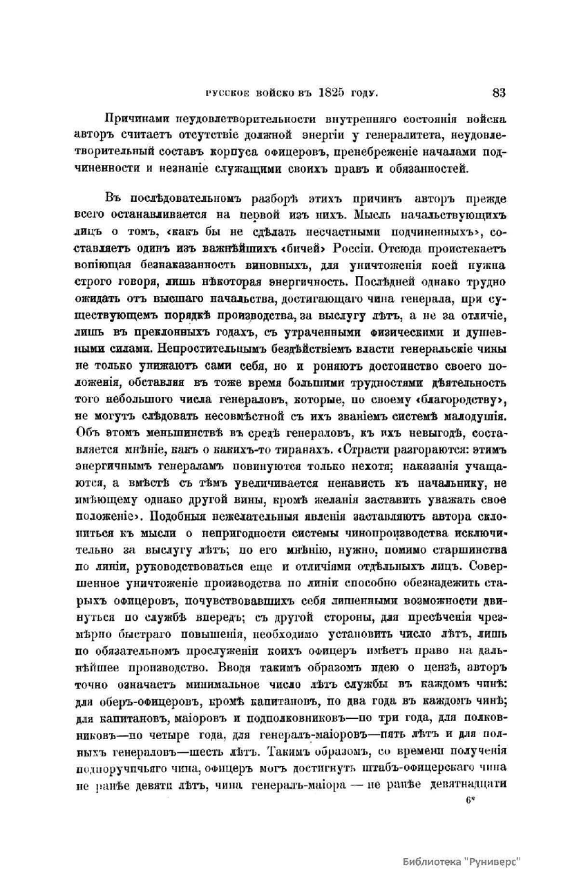 https://img-fotki.yandex.ru/get/941534/199368979.16b/0_26d6a6_c275ebe7_XXXL.png