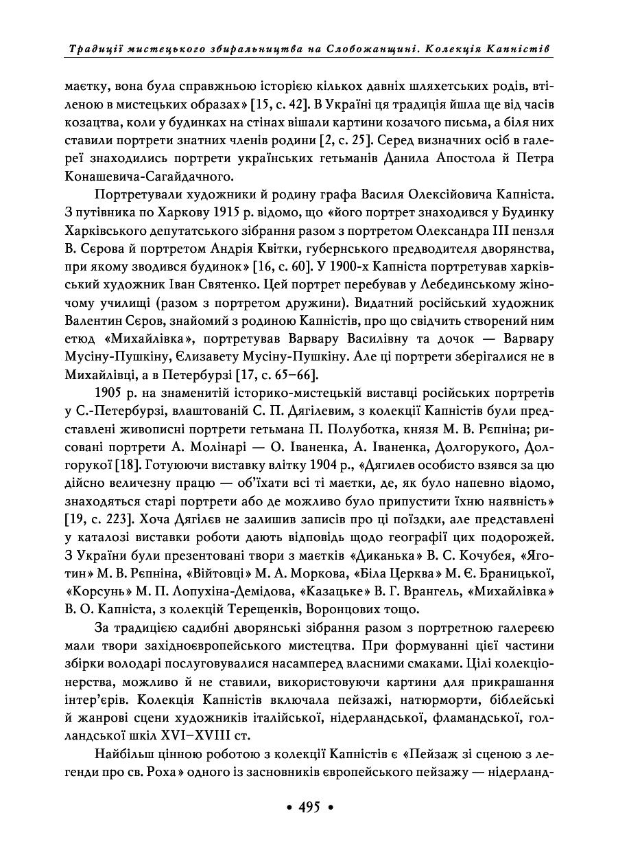 https://img-fotki.yandex.ru/get/941534/199368979.178/0_26de49_e2311d04_XXXL.png