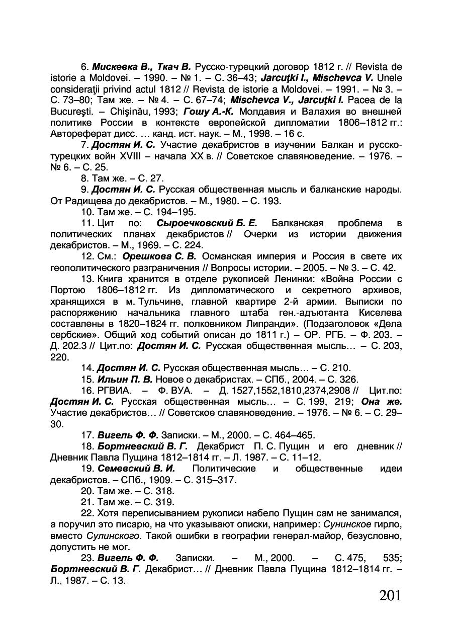https://img-fotki.yandex.ru/get/941534/199368979.1ae/0_26f7b5_ce3ae7b6_XXXL.png