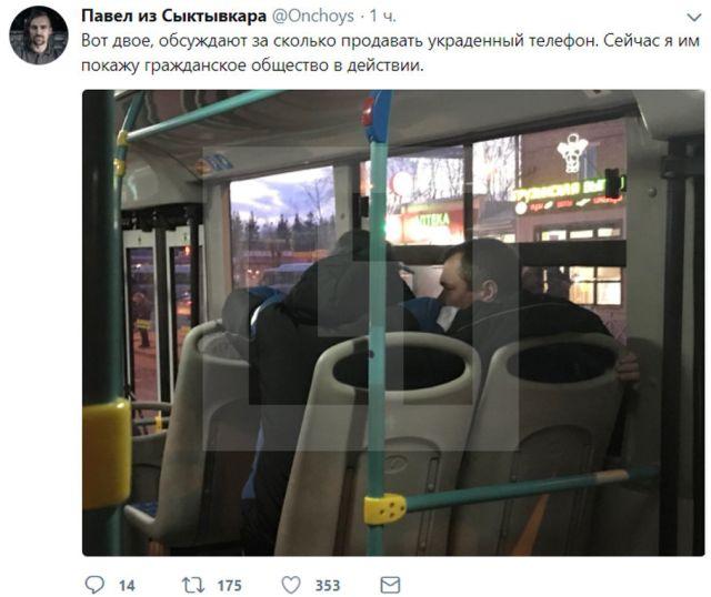 В Сыктывкаре блогер помог задержать подозреваемых