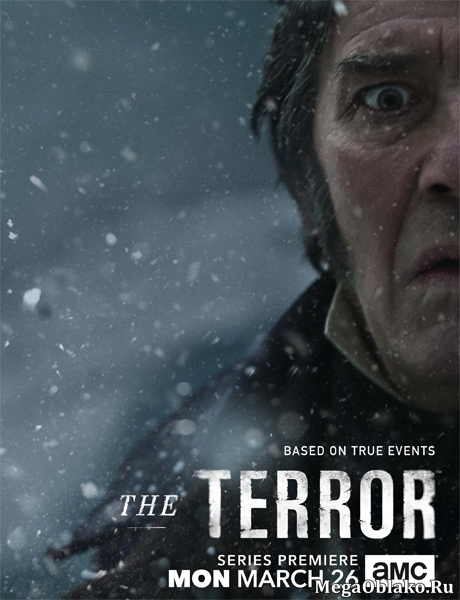 Террор / The Terror - Полный 1 сезон [2018, WEB-DLRip | WEB-DL  1080p] (AMC | LostFilm)