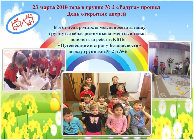 https://img-fotki.yandex.ru/get/941534/84718636.c7/0_298b89_c02603af_orig