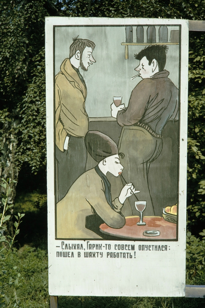 Советские «билборды». 1959-1964