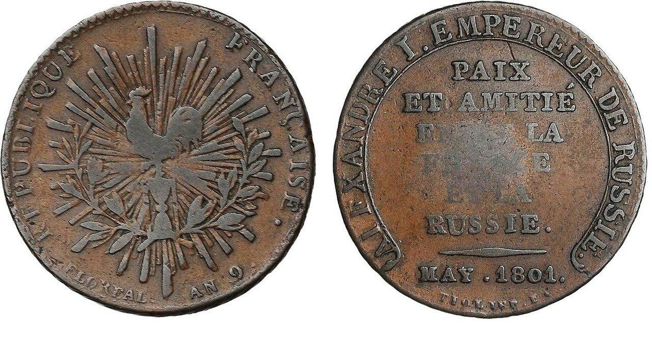 Настольная медаль «В память мира и дружбы между Россией и Францией. Май 1801 г.»