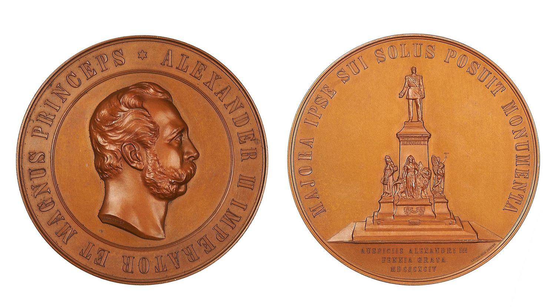 Настольная медаль «В память открытия памятника Александру II в Гельсингфорсе. 29 апреля 1894 г.»