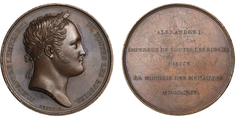 Настольная медаль «В память посещения Императором Александром I монетного двора в Париже. 1814 г.»