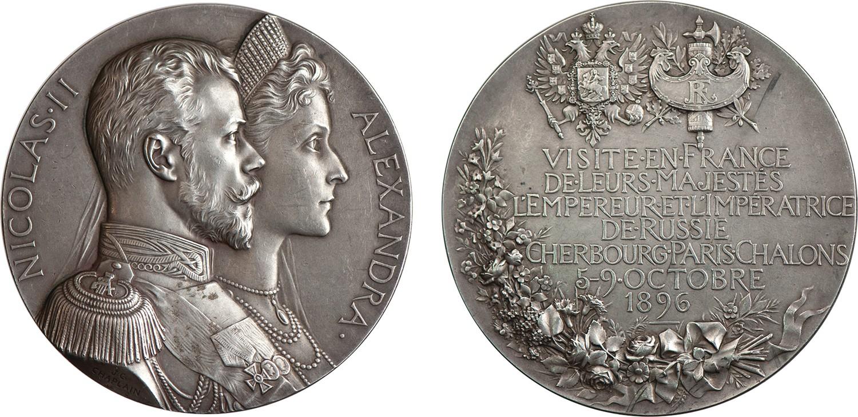 Настольная медаль «В память посещения Императором Николаем II и Императрицей Александрой Федоровной Парижа в октябре 1896 г.»