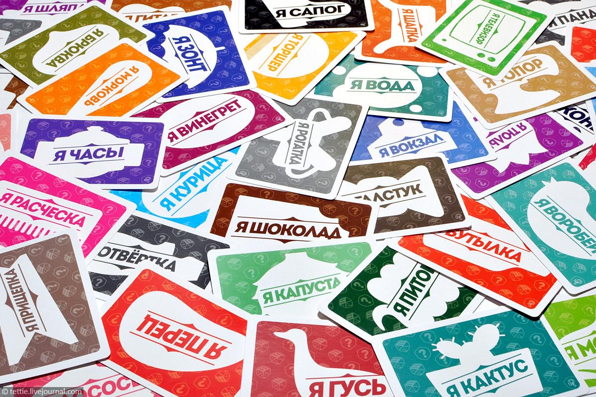 разве картинки для игры пятница распечатать русские названия