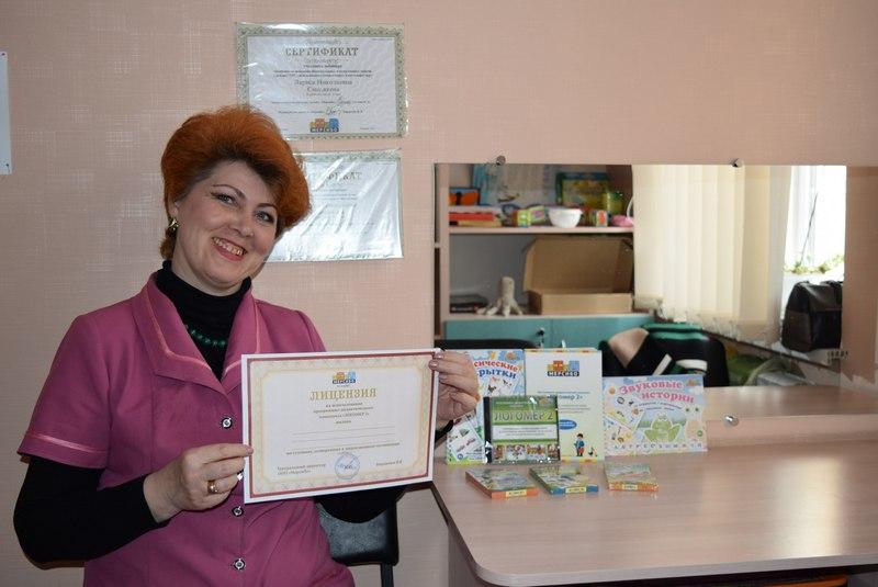 Лариса Смолякова, волонтёр-логопед Алчевской духовной лечебницы