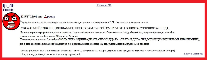 Перекрытие, Картошкин,  Вербицкий, Сон