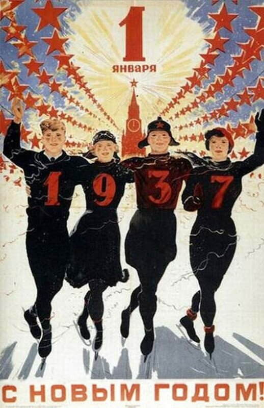 открытка 1937.jpg