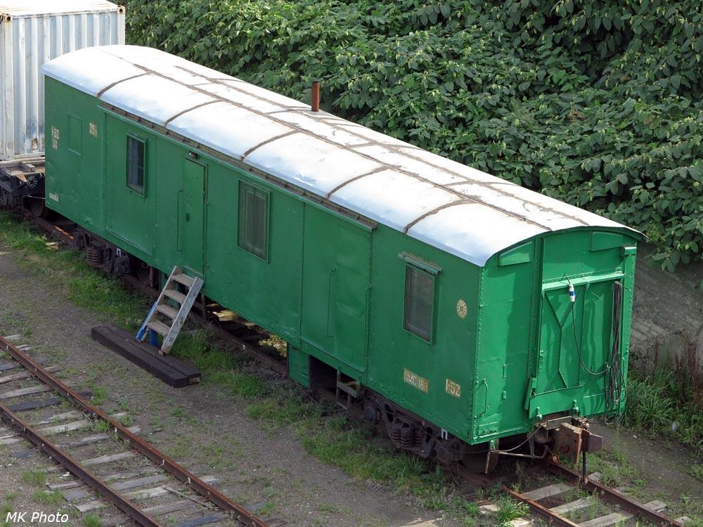 Японский вагон