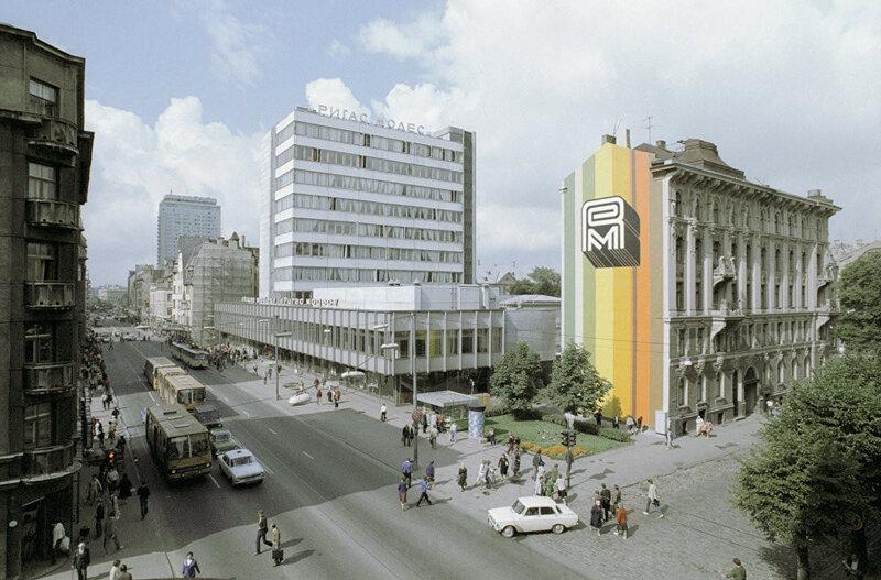 1985 Рига. Улица Бривибас (Ленина). Ян Тихонов. РИА.jpg