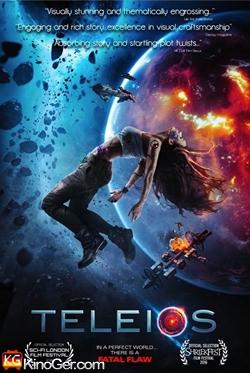 Teleios - Endlose Angst (2016)