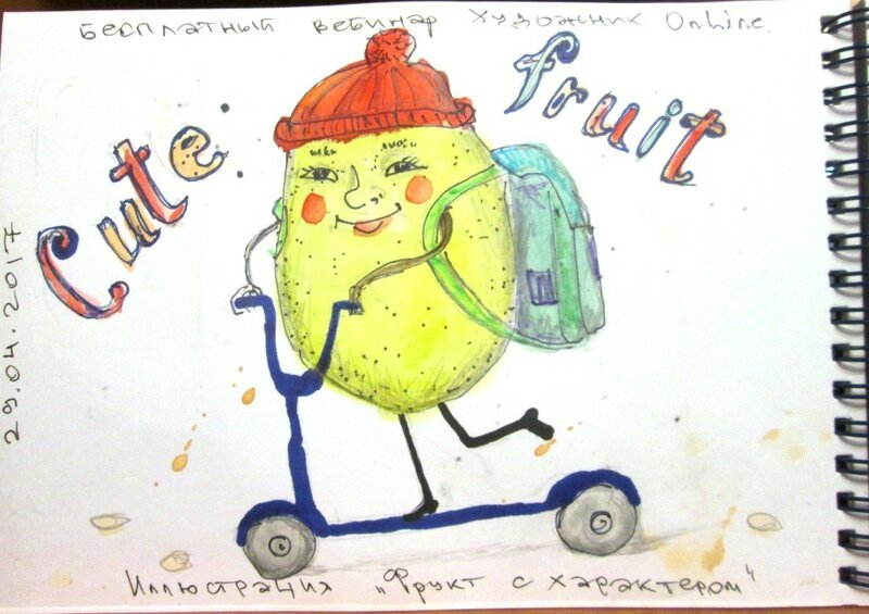 фрукт с характером
