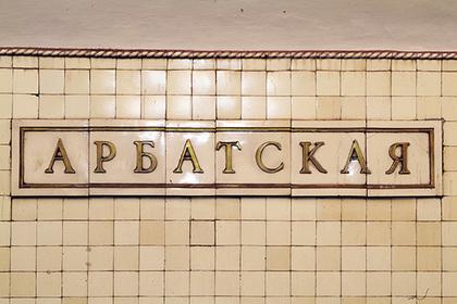 Историческое кафе будет открыто в московском метрополитене