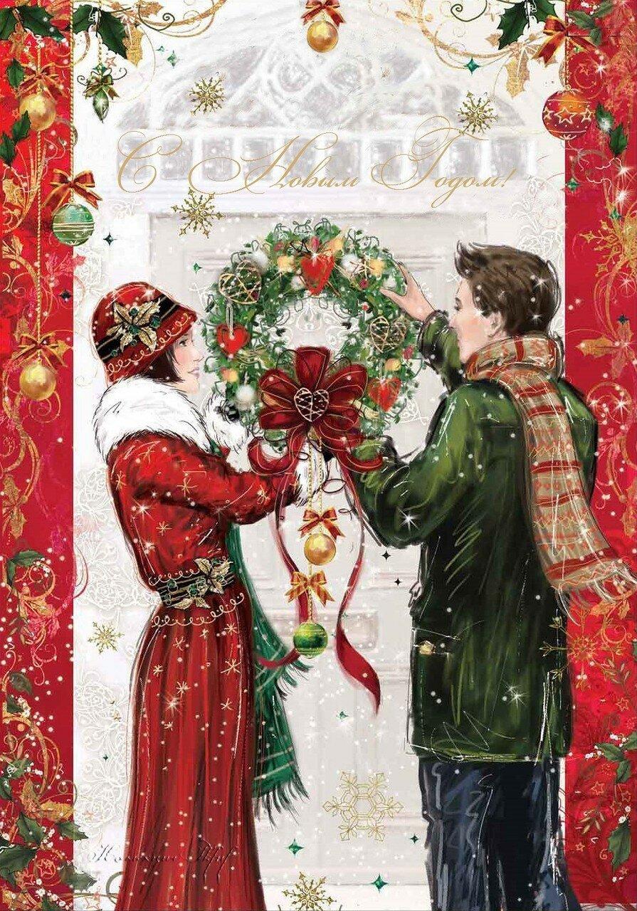 Новогоднее настроение в иллюстрациях и стихах