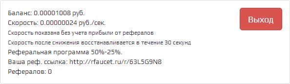 https://img-fotki.yandex.ru/get/94189/18026814.a9/0_c2aa7_ffcbb6ef_orig.png