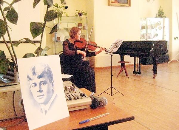 С днем поэзии! 3 октября 1895 г. родился С. Есенин. Музыка