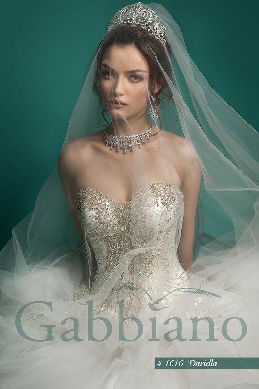 Свадебное платье Дариэлла