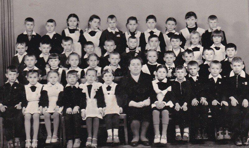 Славгород. 1а класс,школа №13 1968 год.