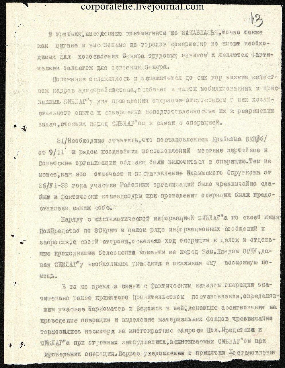 https://img-fotki.yandex.ru/get/94189/224693804.1b/0_13ee0b_76b222ba_XXXL.jpg