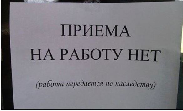 http://img-fotki.yandex.ru/get/94189/236155452.3/0_17a11c_36e4a1d6_orig.jpg