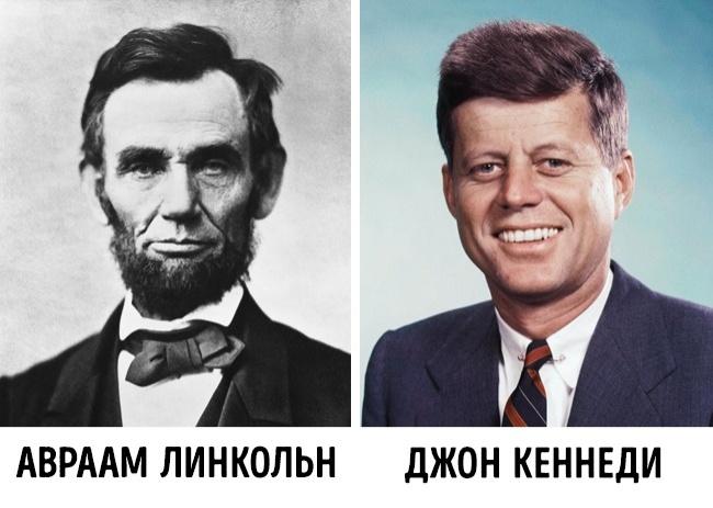 © whitehouse  © whitehouse  Множество странных соответствий существует между двумя прези