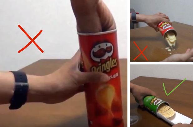 Конец вашим мучениям: чтобы достать последние «сладкие» остатки Pringles, сложите лист бумаги, встав