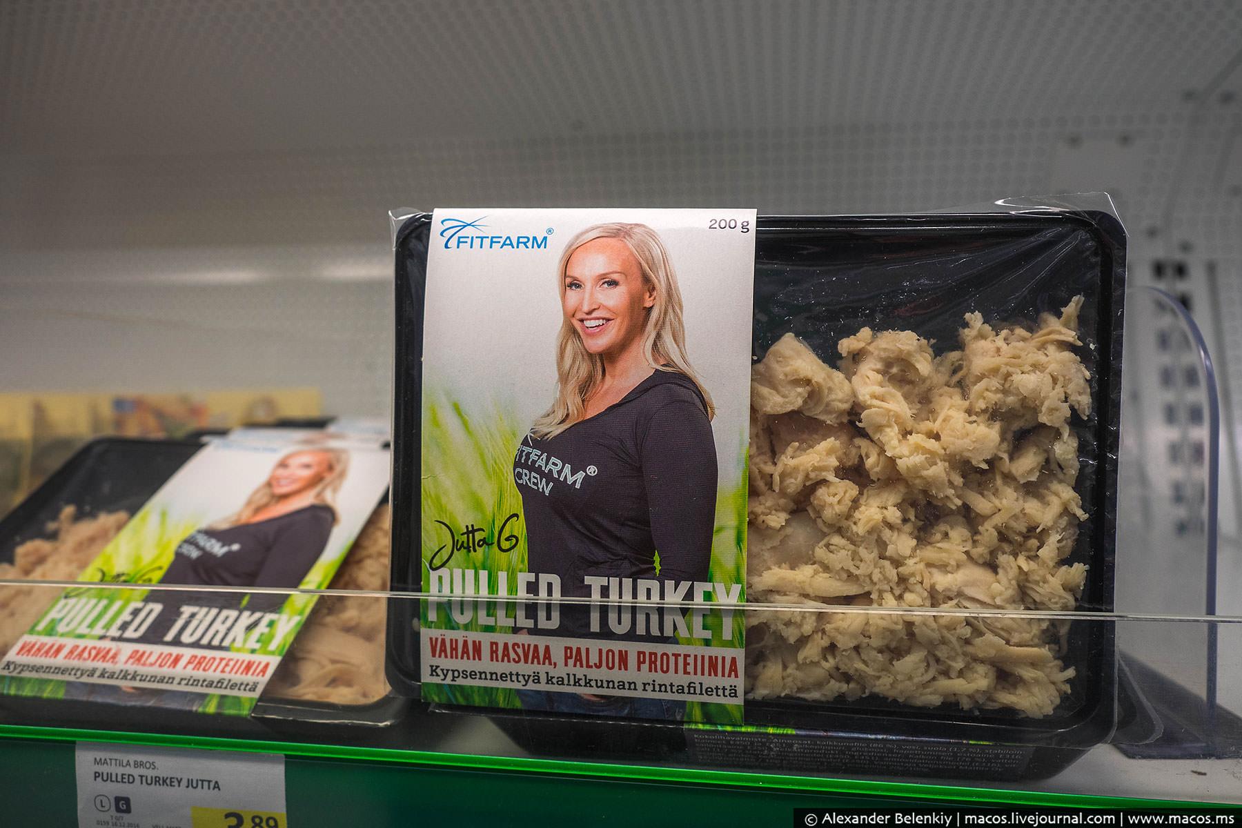 Особенно изображение Александра Реввы в виде блондинки на упаковке с индейкой…