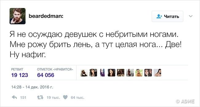 14твитов отом, что юмор илюбовь спасут мир (14 фото)