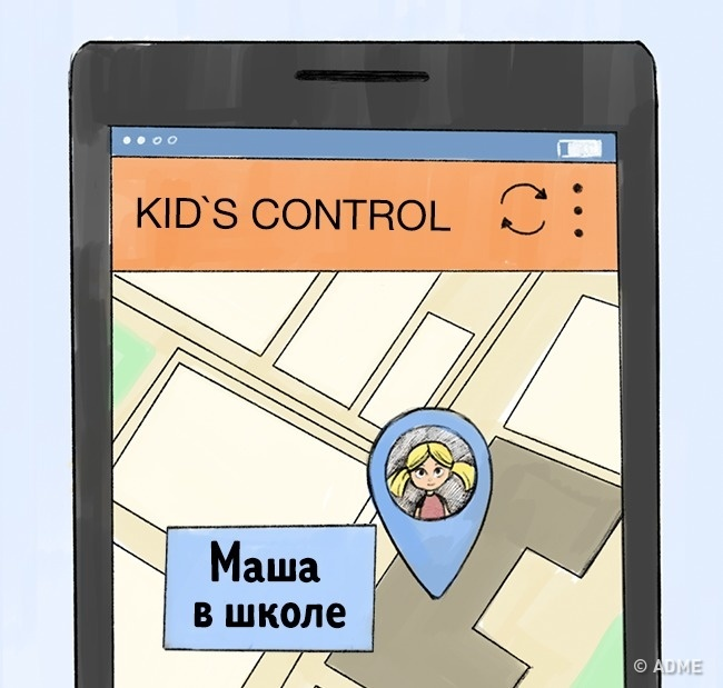 Благодаря GPS-датчику приложение показывает координаты вашего ребенка иуровень заряда батареи его т