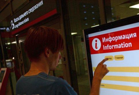 В российской столице установят около 40 мобильных стоек для помощи туристам