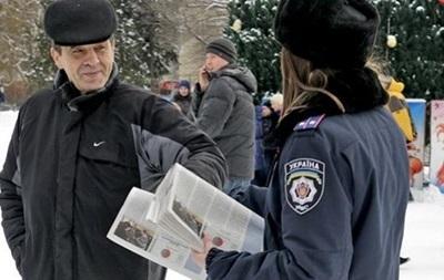 Милиция украинской столицы перейдет наусиленный режим 18