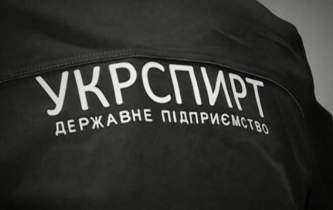 Заводы Укрспирта возобновляют работу