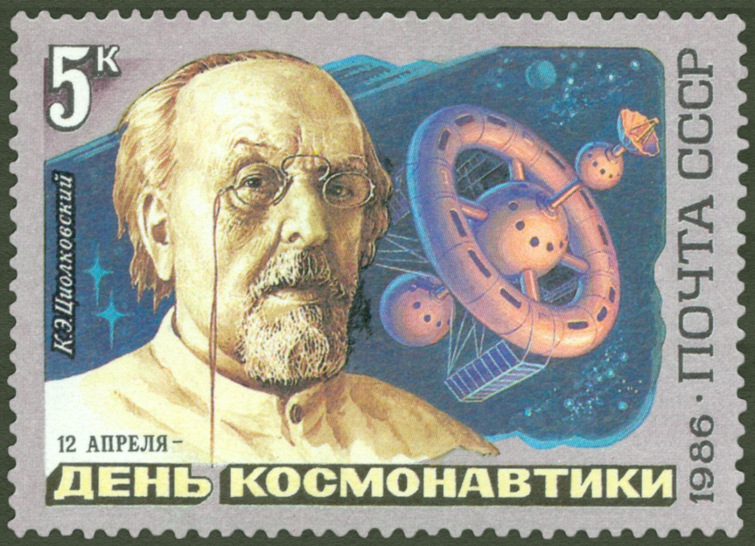 фото 7 - Памятная марка К. Э. Циолковский.jpg