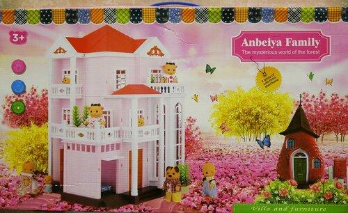 Домик Anbeiya Family 1513