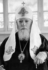 Патриарх Московский и всея Руси Алексий (Симанский)