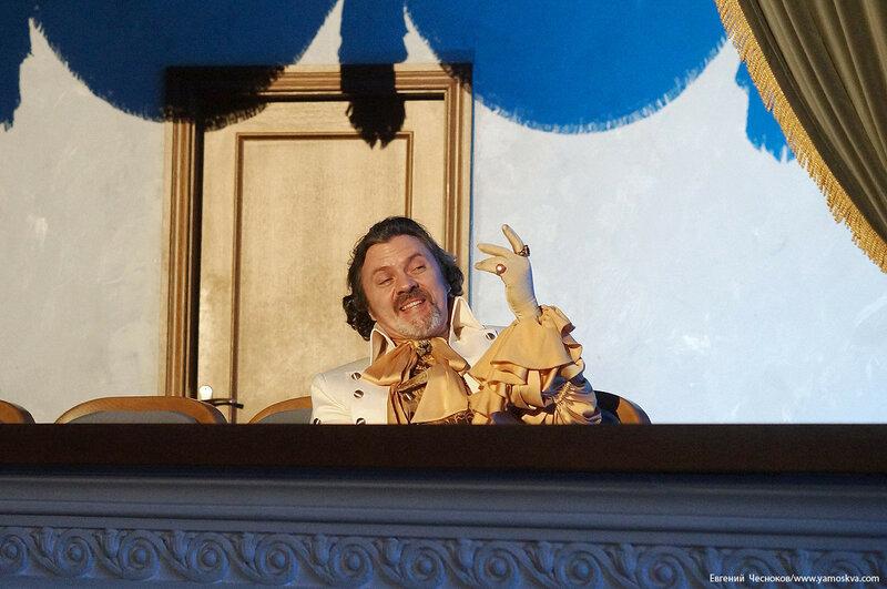 Театр Армии. Кабала святош. 24.04.17.12..jpg