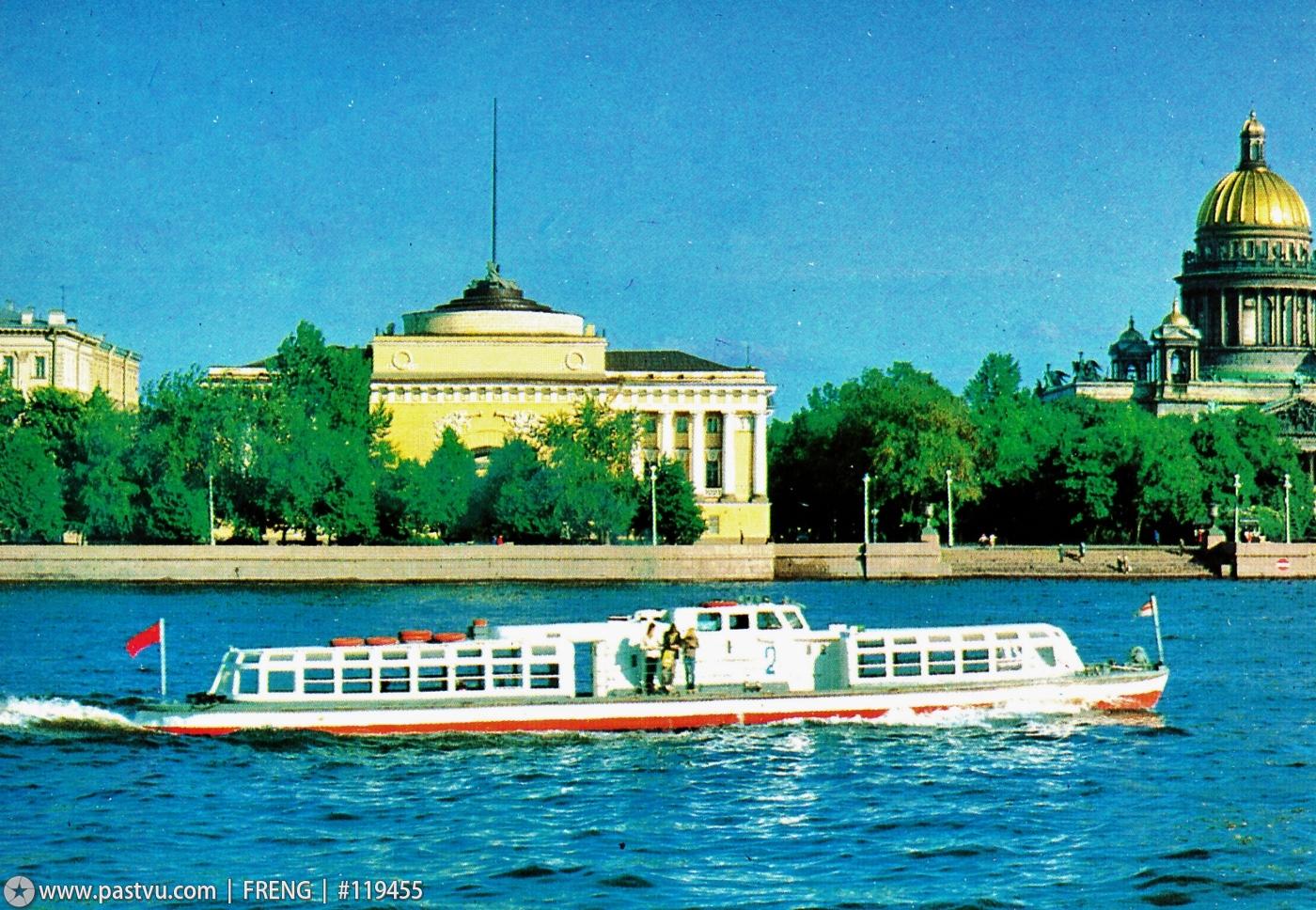 1979 Вид на павильон Адмиралтейства.jpg