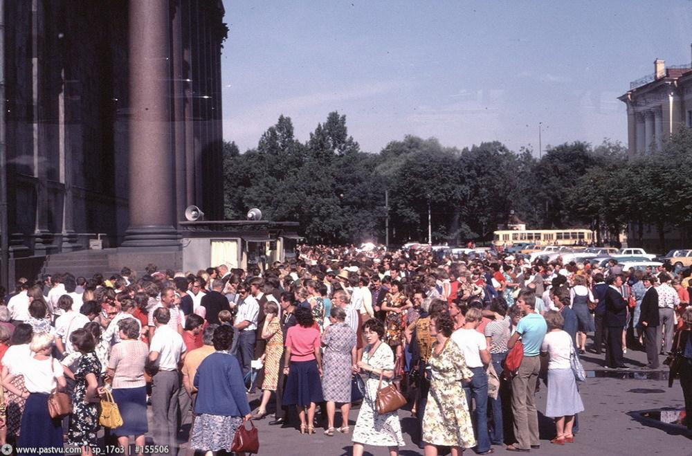 1979 Очередь у Исаакиевского собора.jpg