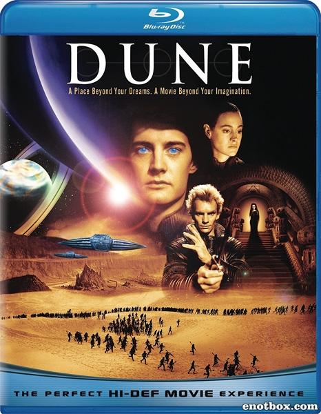 Дюна / Dune (1984/BDRip/HDRip)