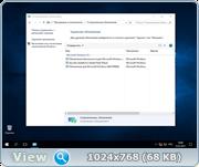 Windows 10 Enterprise LTSB (x86/x64) Elgujakviso Edition (v.12.01.17) [Ru]