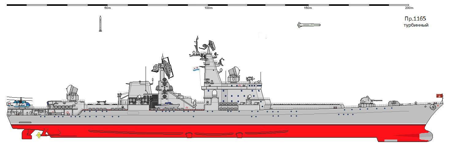 пр.1165 турбинный.png