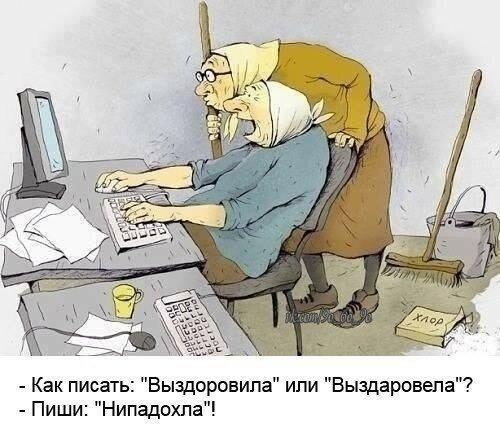 Так и живём)))
