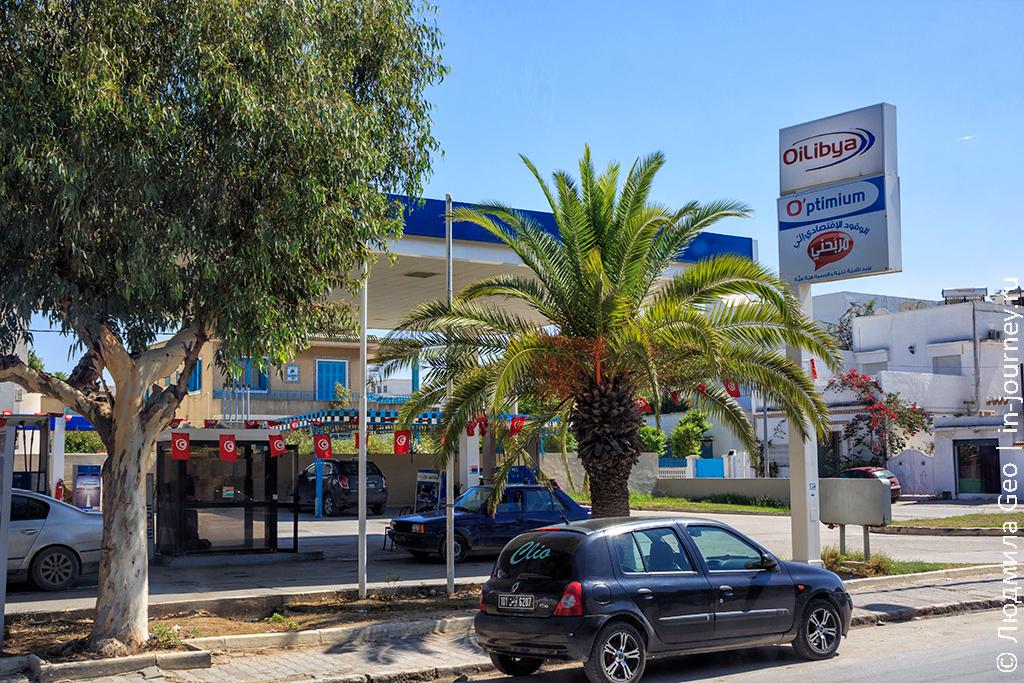 АЗС в Тунисе